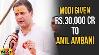 Rahul Gandhi Says Modi Came to Remove Corruption Himself Given Rs.30,000 Crore to Anil Ambani - MANGONEWS
