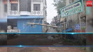 Severe cyclonic storm 'GAJA' makes landfall in Tamilnadu - TIMESOFINDIACHANNEL