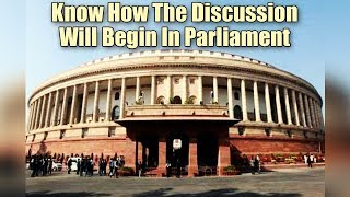 ABP News is LIVE | Biggest Coverage on No-Confidence motion - ABPNEWSTV