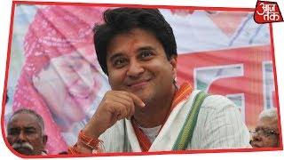 Madhya Pradesh: Jyotiraditya Scindia के साथ विधायकों की बैठक शुरू | Breaking News - AAJTAKTV