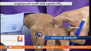 Get Relief For Back Pain With Sujok Therapy | Arogyamastu | iNews - INEWS