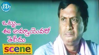 Ottu Ee Ammayi Evaro Teledu Movie Scenes - Bandla Ganesh Fires On LB Sri Ram || Aditya Om - IDREAMMOVIES