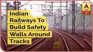 Indian Railways To Build Safety Walls Around Tracks - ABPNEWSTV