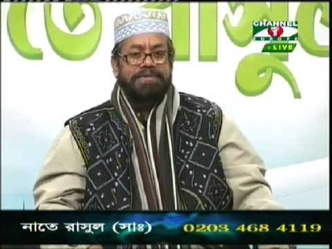 Watch Bangla nat a rasul (sw) By: salam and Jilu
