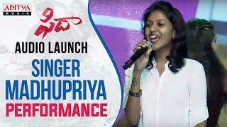 Singer MadhuPriya Vachinde Song Performance At Fidaa Audio Launch | Varun Tej, Sai Pallavi - ADITYAMUSIC
