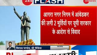 Agra: UP government orders replacement of Ambedkar statue with Deendayal Upadhyay's - ZEENEWS