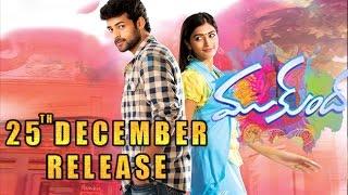 """Mukunda"" All Set For 25th Dec, 2015 | Varun Tej | pooja Hegde - LEHRENTELUGU"