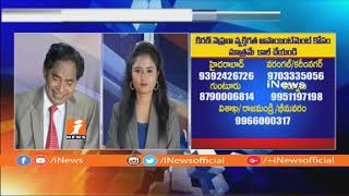 Dr Nehru Numerology Suggestions and Name Corrections | Power Of Numerology | iNews - INEWS