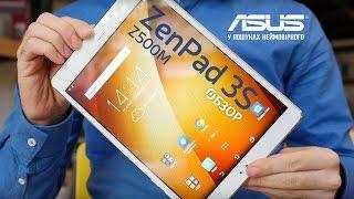 Обзор планшета Asus ZenPad 3S Z500M