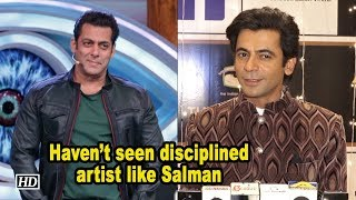 Sunil on Salman Khan: Haven't seen disciplined artist like him - IANSLIVE