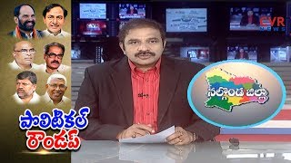 Telangana Inti Party Chief Cherukuri Sudhakar supports to Mahakutami | Nalgonda | CVR News - CVRNEWSOFFICIAL