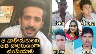 Anchor Ravi Frustration On Priyanka Reddy Incident - RAJSHRITELUGU
