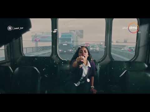 8 الصبح - صندوق مكافحة الإدمان يطلق فيديو دعائي للتوعية ضد مخاطر المخدرات - صوت وصوره