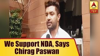 No-Confidence Motion: We support NDA, says Chirag Paswan - ABPNEWSTV