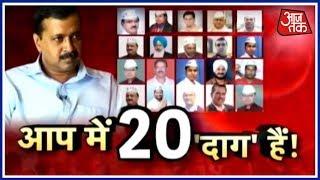 Vishesh | AAP In Trouble; Opposition Parties Demand Kejriwal's Resignation - AAJTAKTV