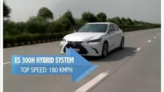 Lexus ES 300H Hybrid Sedan | First Ride - NEWSXLIVE