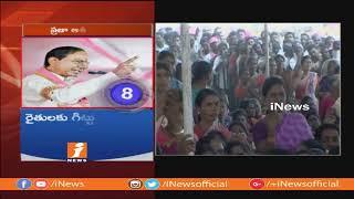 CM KCR Speech at Praja Ashirvada Sabha In Jadcherla   TRS Public Meeting In Jadcherla   iNews - INEWS