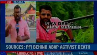 BJP calls for Kerala bandh after RSS worker hacked to death; is politics still above human lives? - NEWSXLIVE