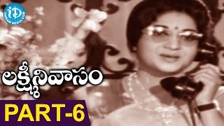 Lakshmi Nivaasam Full Movie Part 6 || Krishna, Sobhan Babu, Vanisree || K V Mahadevan - IDREAMMOVIES
