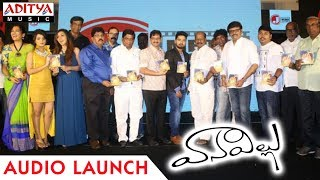 Vanavillu Audio Launch || Vanavillu Movie ||  Pratheek, Shravya Rao || Lanka Prabhu Praveen - ADITYAMUSIC