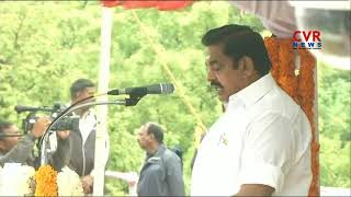Tamil Nadu CM Edappadi Palanisamy's Independence Day Speech | CVR News - CVRNEWSOFFICIAL