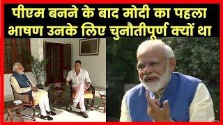 Akshay Kumar interviews PM Narendra Modi; PM नरेंद्र मोदी अपने भाषण से पहले क्या करते हैं? - ITVNEWSINDIA