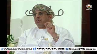 ملتقى الشورى | محافظة ظفار | الثلاثاء 1 سبتمبر 2015 م