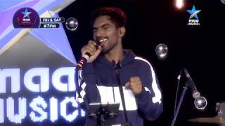 Botany Patamundi Song  by Raag the band - Star Maa Music Studio - MAAMUSIC