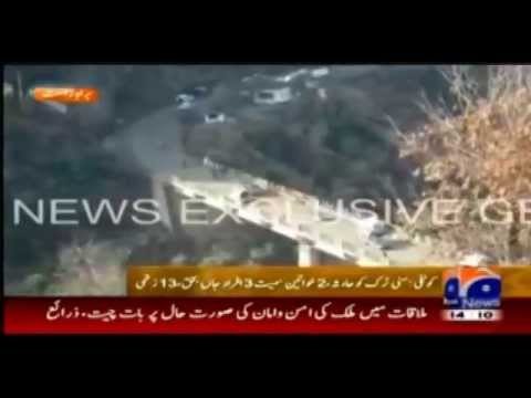 Geo News Accident near Rehman Bridge Kotli Azad Kashmir