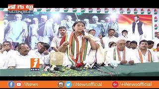 secret Behind Congress High Command Serious On Khammam Congress Leaders? | Loguttu | iNews - INEWS