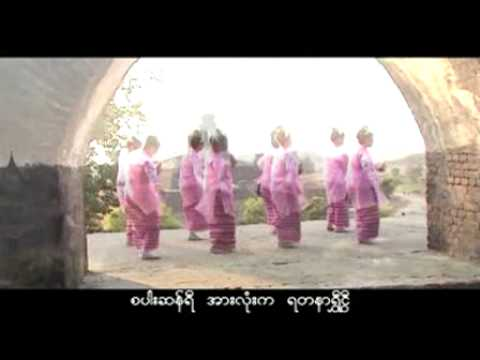 Roma-RanSi( The Arakan Song)