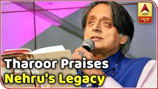 Nehru made it possible for a chaiwala to become PM: Tharoor - ABPNEWSTV