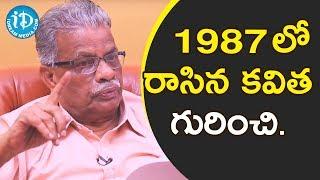 1987 లో రాసిన కవిత గురించి. - Nagnamuni || Akshara Yatra With Mrunalini - IDREAMMOVIES
