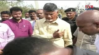 CM Chandrababu Orders Immediate Supply of Relief to Storm-Affected Families in Srikakulam Dist | CVR - CVRNEWSOFFICIAL