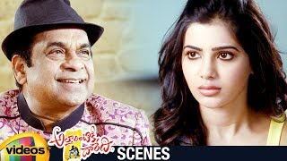 Brahmanandam Funny Comments on Samantha | Attarintiki Daredi Telugu Movie | Pawan Kalyan | DSP - MANGOVIDEOS