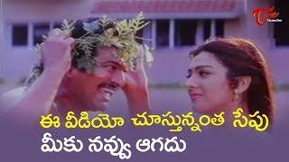 Rajendra Prasad Best Comedy Scenes | NavvulaTV - NAVVULATV
