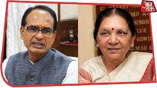 Madhya Pradesh: राज्यपाल को इस्तीफा देने जा रहे हैं मुख्यमंत्री Shivraj Singh Chouhan - AAJTAKTV