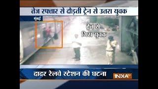 Man critically injured while deboarding from moving train at Mumbai Railway Station - INDIATV