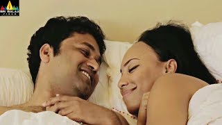 Green Card Movie Trailer | Telugu Latest Trailers 2017 | Sri Balaji Video - SRIBALAJIMOVIES