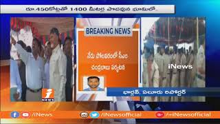 CM Chandrababu Naidu To Visits Polavaram Project | iNews - INEWS