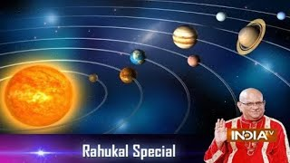Plan your day according to rahukal | 18th January, 2018 - INDIATV