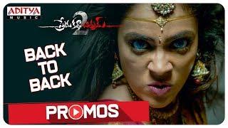 Prema Katha Chitram 2 Back to Back Promos || Sumanth Ashwin, Nandita Swetha - ADITYAMUSIC