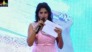 Yours Lovingly Movie Pre Release Function | Latest Telugu Movies 2017 | Sri Balaji Video - SRIBALAJIMOVIES