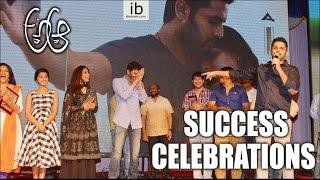 A Aa success celebrations at Siddharth Gardens, Guntur - idlebrain.com - IDLEBRAINLIVE