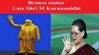 Sonia Gandhi unveiled the statue of M Karunanidhi in the presence of DMK chief MK Stalin - NEWSXLIVE