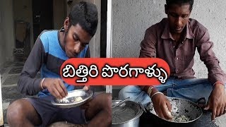 బిత్తిరి పొరగాళ్ళు A Telugu short film||My thinks Show||village comedy - YOUTUBE