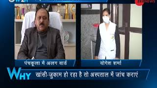 5W1H: Swine flu menace continues to grip Rajasthan - ZEENEWS
