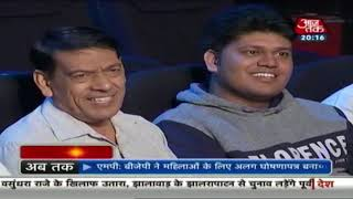KV Sammelan : विदेशी कंपनियों का बैंड बजाने Patanjali लाया हूं - Baba Ram Dev - AAJTAKTV