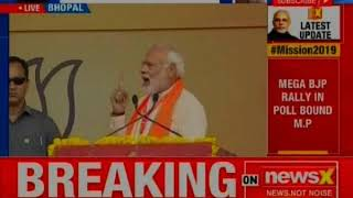 BJP rally in Bhopal: PM Narendra Modi addresses party workers in Madhya Pradesh - NEWSXLIVE