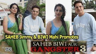 "SAHEB Jimmy and BIWI Mahie Promote ""Saheb Biwi Aur Gangster 3"" in style - BOLLYWOODCOUNTRY"